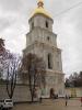 Святые места г.Киева