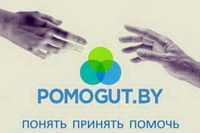 Pomigut.by